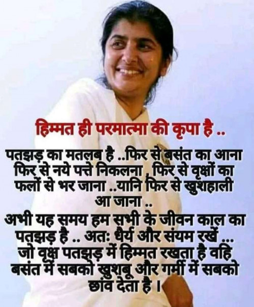 Post by Khushi Panchal on 17-Apr-2020 05:37pm