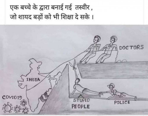 Post by Umesh Donga on 17-Apr-2020 07:31pm