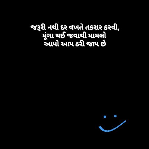 Post by Nikunj kukadiya samarpan on 17-Apr-2020 10:34pm