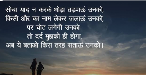 Post by Meera on 18-Apr-2020 07:50am