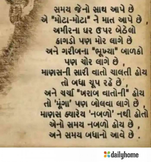 Post by DILIPSINH KATHIYA on 18-Apr-2020 12:32pm