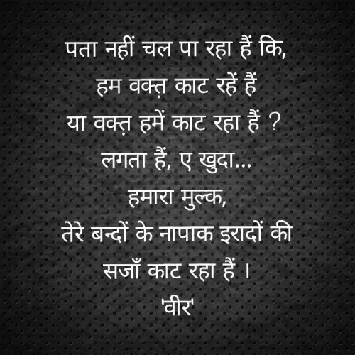 Post by Bipin Agravat on 18-Apr-2020 01:13pm