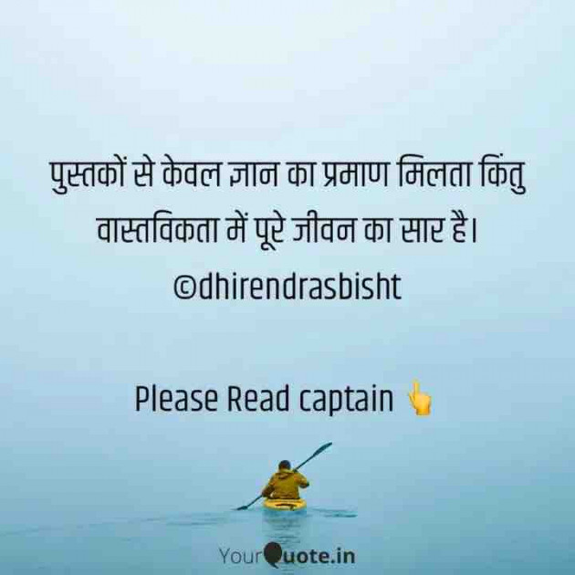 Post by DHIRENDRA BISHT DHiR on 18-Apr-2020 01:51pm