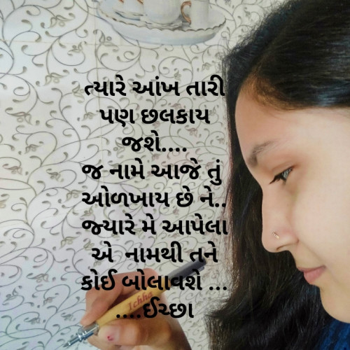Post by Asha Tapodhan on 18-Apr-2020 07:52pm