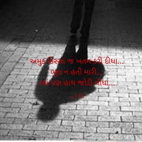 Post by Jignesh Shah on 19-Apr-2020 06:24am