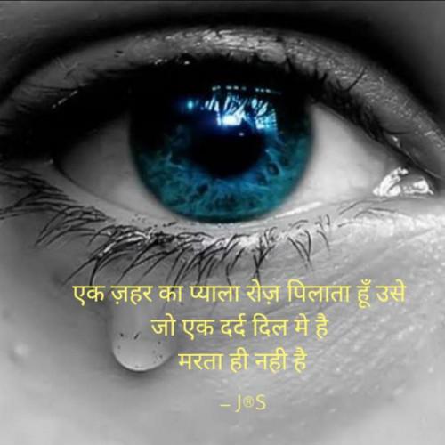 Post by Jignesh Shah on 19-Apr-2020 06:28am