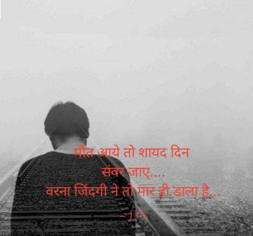 Post by Jignesh Shah on 19-Apr-2020 06:36am