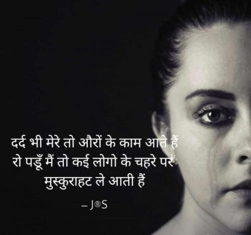 Post by Jignesh Shah on 19-Apr-2020 06:39am