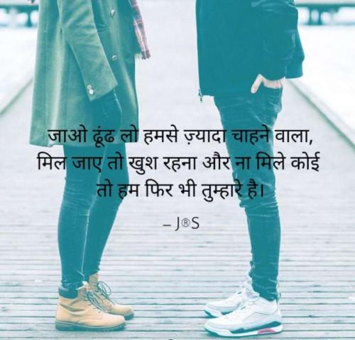 Post by Jignesh Shah on 19-Apr-2020 06:44am