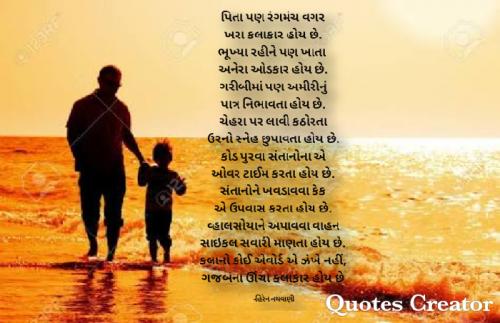 Post by Hiren Nathvani on 19-Apr-2020 04:32pm