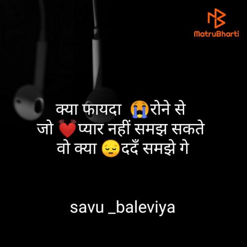 Post by Savu Baleviya on 19-Apr-2020 10:32pm