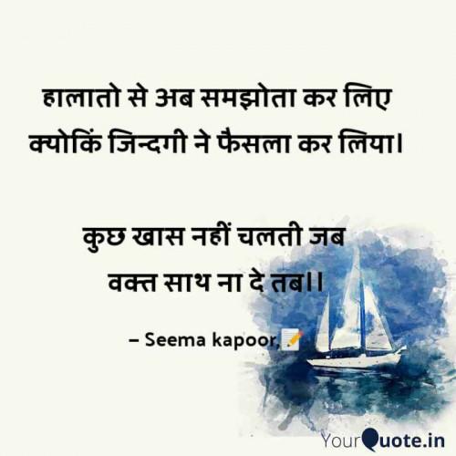 Post by Seema Kapoor on 19-Apr-2020 11:46pm