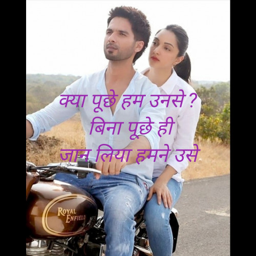 Post by Dhara on 20-Apr-2020 11:09am