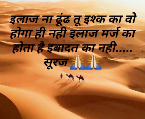 Post by Suraj on 20-Apr-2020 05:43pm