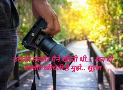 Post by Suraj on 20-Apr-2020 07:40pm