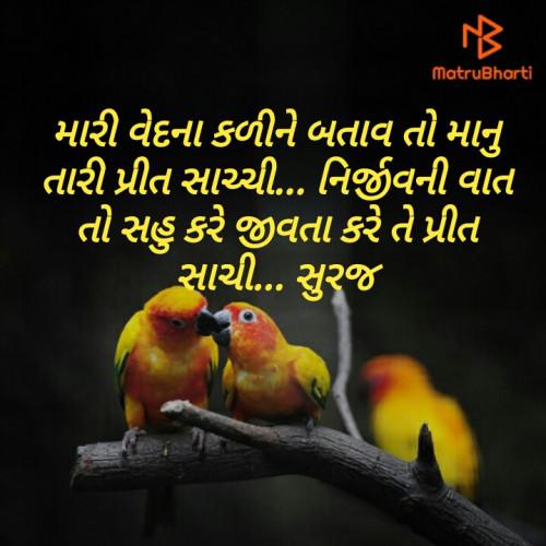 Post by Suraj on 20-Apr-2020 10:12pm