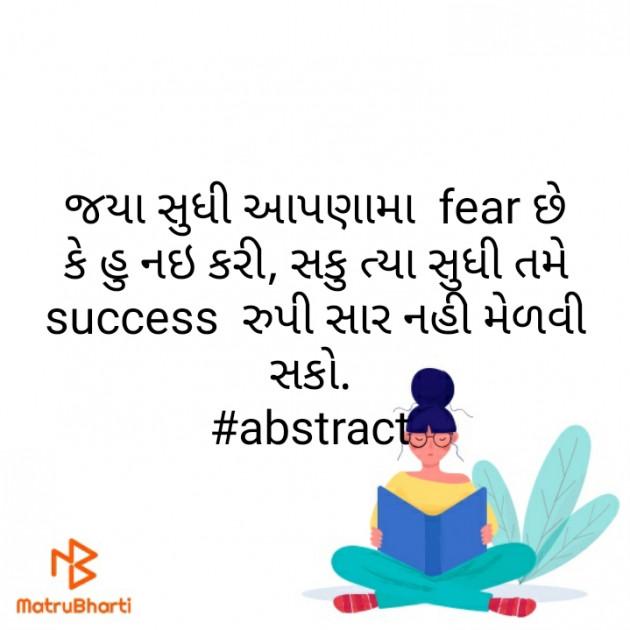 Post by Bhagvati Jumani on 21-Apr-2020 09:10am