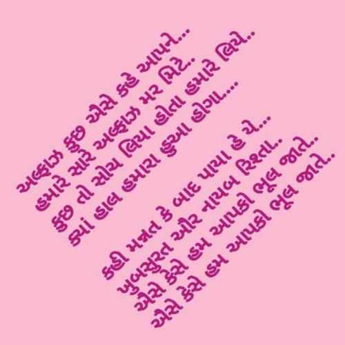 Post by Swati on 21-Apr-2020 10:15am