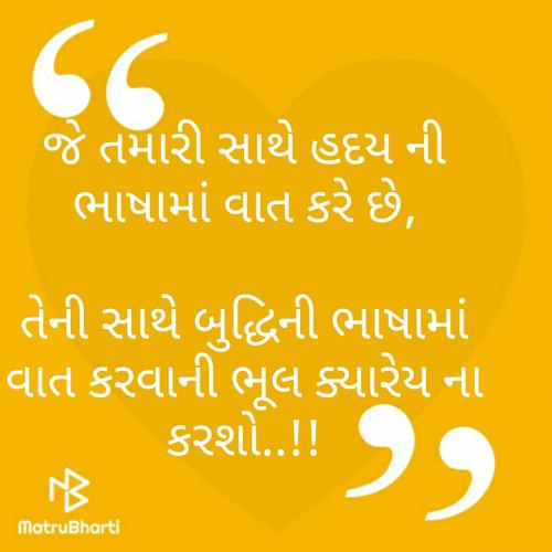 Post by Chaudhary Khemabhai on 21-Apr-2020 07:32pm