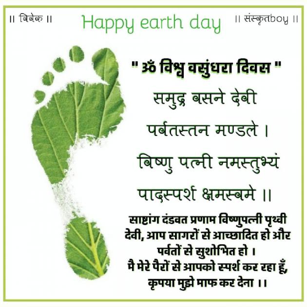 Post by Vivek Sankaliya on 22-Apr-2020 06:43pm
