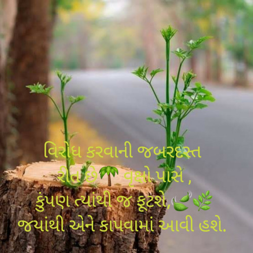 Post by Anand on 22-Apr-2020 08:04pm