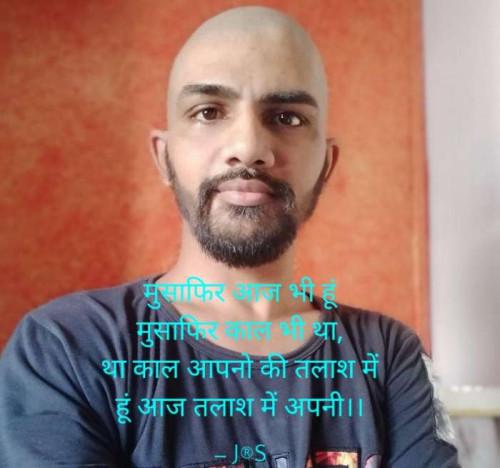 Post by Jignesh Shah on 23-Apr-2020 07:13am