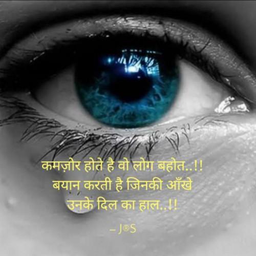 Post by Jignesh Shah on 23-Apr-2020 07:31am