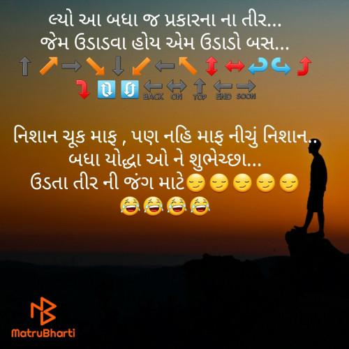 Post by Chaudhary Khemabhai on 23-Apr-2020 07:29pm