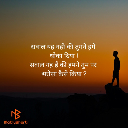 Post by Deepak Tokalwad on 24-Apr-2020 05:55am