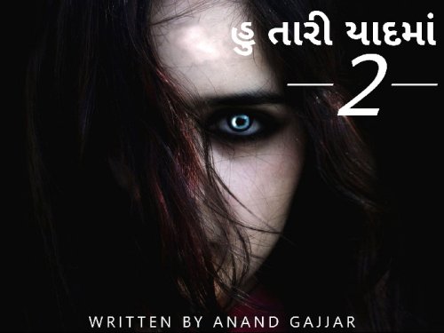 Post by Anand Gajjar on 24-Apr-2020 01:01pm