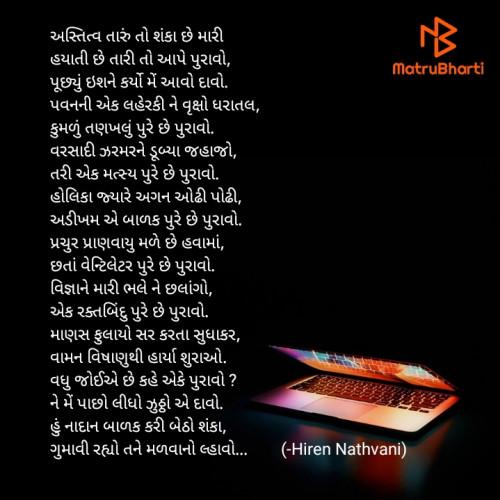 Post by Hiren Nathvani on 24-Apr-2020 01:39pm