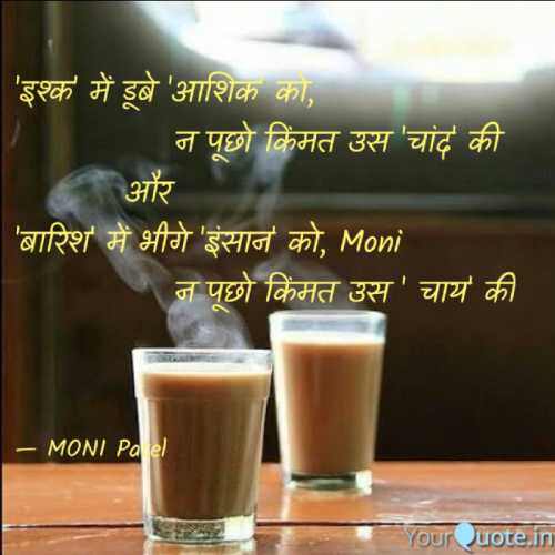 Post by Moni Patel on 25-Apr-2020 12:53am