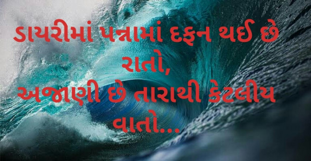 Post by HINA DASA on 25-Apr-2020 08:28am