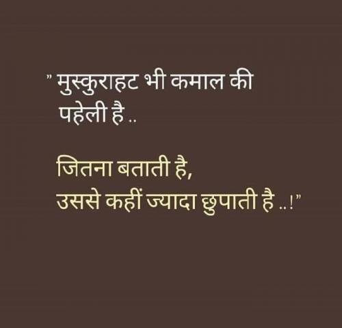 Post by Sunil Lashkari on 25-Apr-2020 08:30am