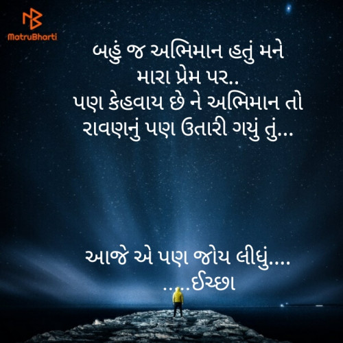 Post by Asha Tapodhan on 25-Apr-2020 10:06am