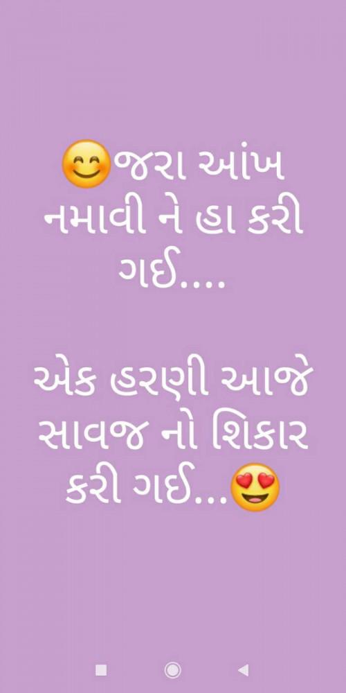 Post by Mamta Pandya on 25-Apr-2020 10:47am