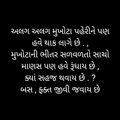 Post by Manisha Hathi on 25-Apr-2020 02:05pm