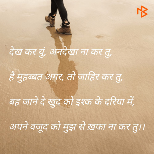 Post by Tanvi... Who Loves To Write.. on 26-Apr-2020 10:02am