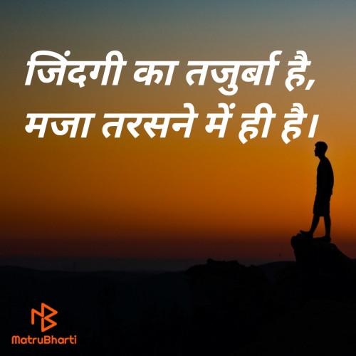Post by Sandeep Patel on 26-Apr-2020 12:21pm