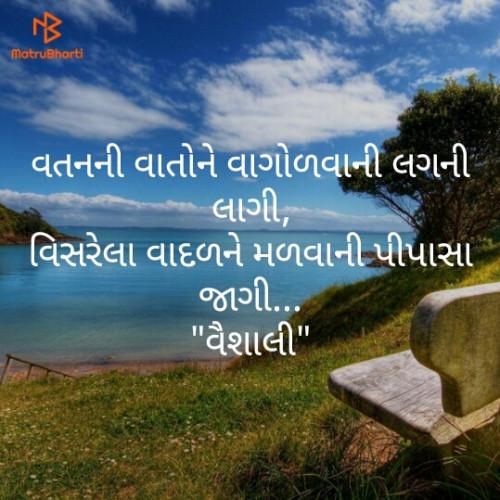 Post by Vaishali Bhoi on 26-Apr-2020 02:59pm