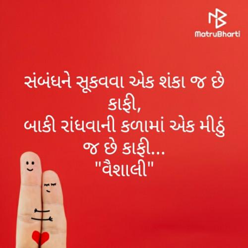 Post by Vaishali Bhoi on 26-Apr-2020 03:29pm