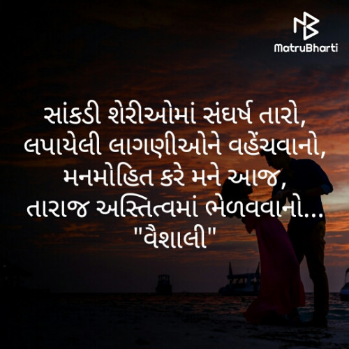 Post by Vaishali Bhoi on 26-Apr-2020 04:00pm