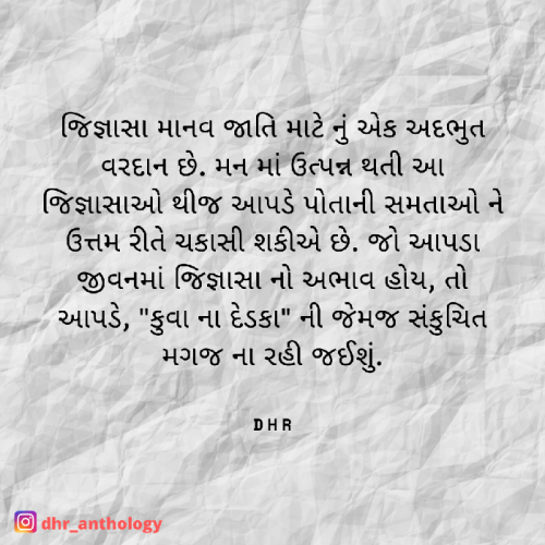 Post by DHR on 26-Apr-2020 04:13pm