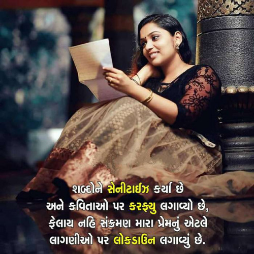Post by CHAVDA on 26-Apr-2020 08:31pm
