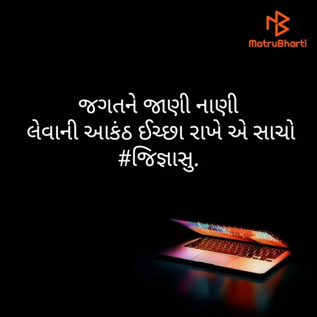 Post by Dhaval darji on 26-Apr-2020 09:58pm