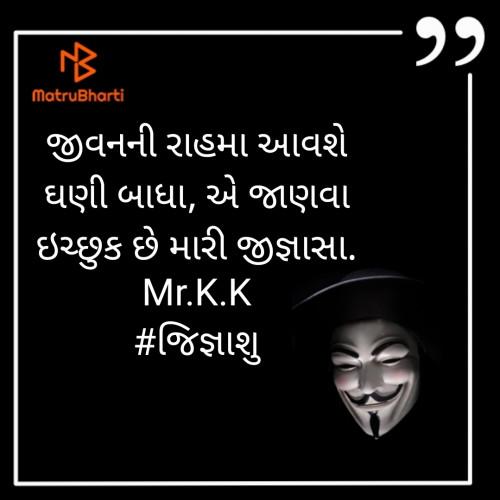 Post by KALPESH PARGHI on 26-Apr-2020 11:25pm