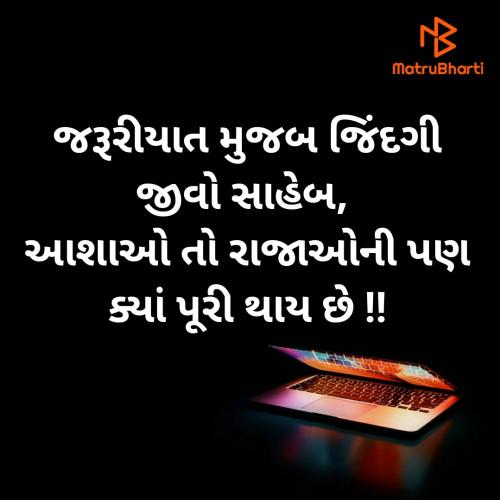 Post by Yogesh Suthar on 27-Apr-2020 09:16am