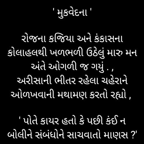 Post by Manisha Hathi on 27-Apr-2020 10:18am