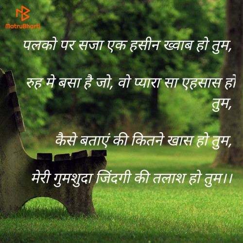 Post by Tanvi... Who Loves To Write.. on 27-Apr-2020 10:19am