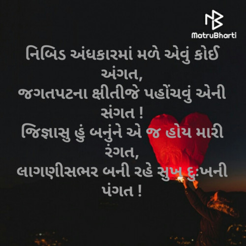 Post by હરિ.. on 27-Apr-2020 11:19am